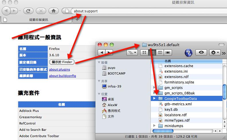 MAC Firefox google toolbar disappear