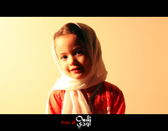"Silent Beauty ~   (Ohoud ""Oudi"") Tags: dana  oudi"