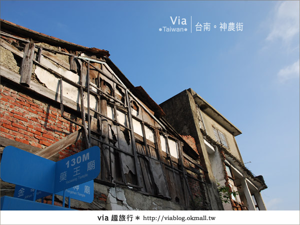 【台南神農街】一條適合慢遊、攝影、感受的老街16