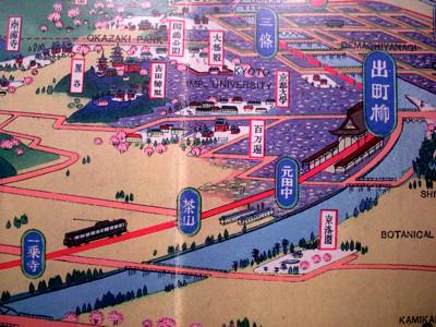 京阪100年