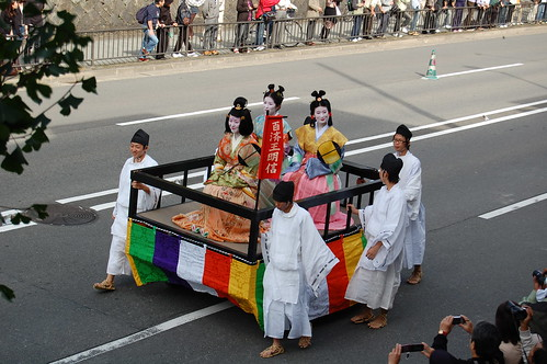 Costume collection of Jidai-matsuri