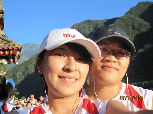 2009太魯閣馬拉松--216