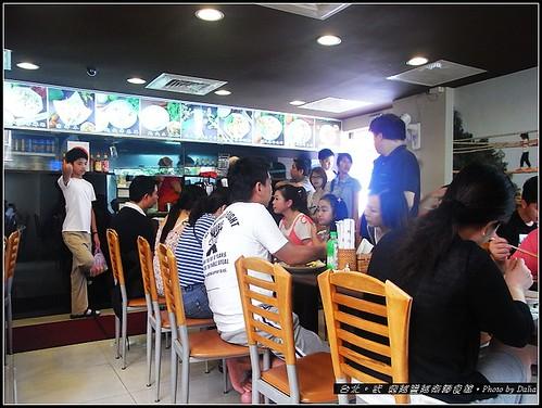 武鼎越豐越南麵食館 (1)