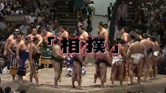 第27回 『相撲マンガ』