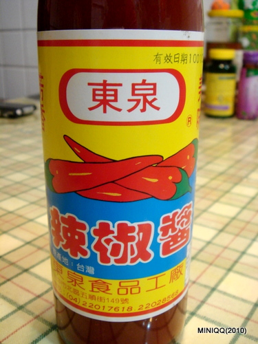 20101115 東泉辣椒醬03 紙標