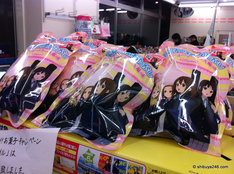 K-ON candy floss