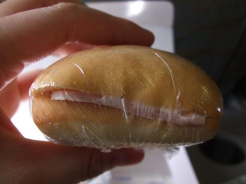Vietnam Airlines's Sandwich
