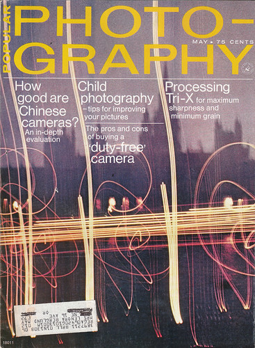 Popular Photography May 1972