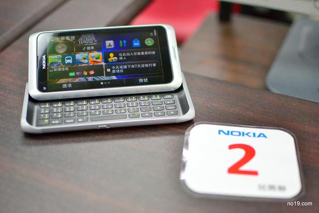 NOKIA E7 - DSC_7346
