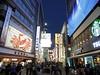 Osaka (karolajnat) Tags: asia japan honsiu kyoto nara osaka flea market castle japaneese trip sakura kokeshi kawai gion darum