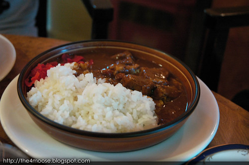 UCC Café Plaza - Beef Curry