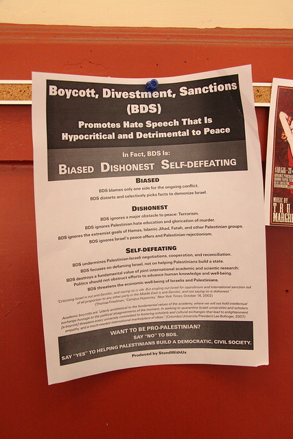Stand With Us Anti-BDS Flyer