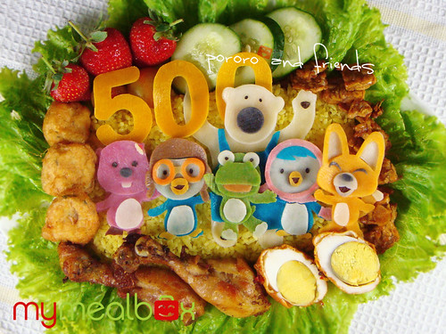 Pororo and friends bento