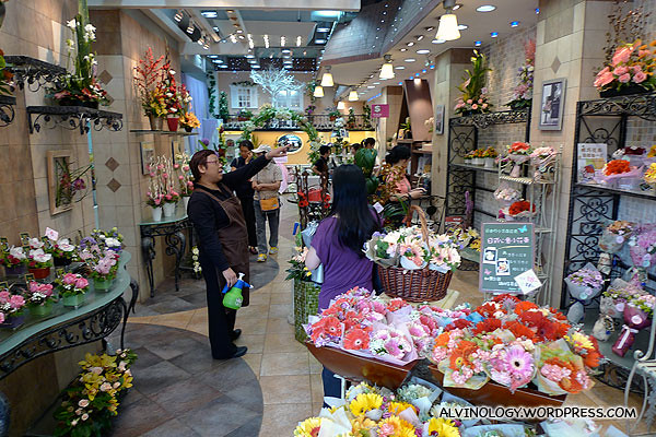 Nice flower shop