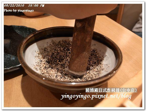勝博殿(台中店)990822_R0014343