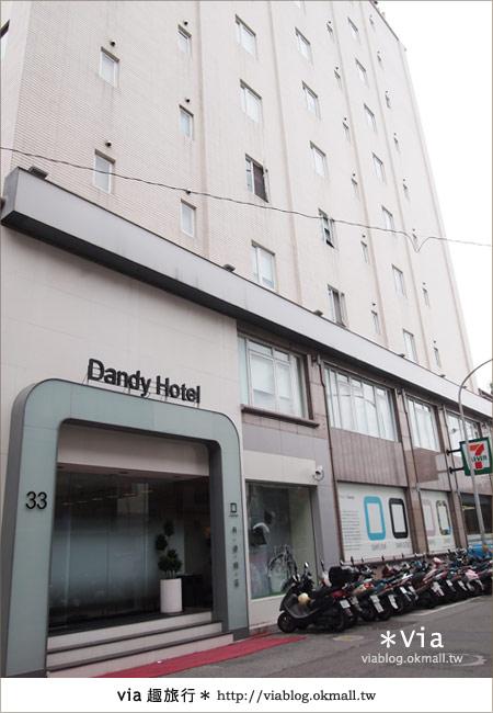 【台北旅店】台北旅店推薦~丹迪旅店(大安森林公園店)2