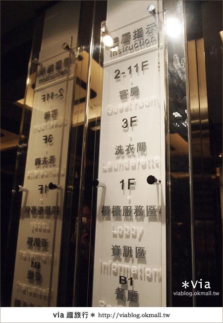 【台北旅店】台北旅店推薦~丹迪旅店(大安森林公園店)13