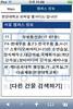 MW 119. 한양대학교 (6) (Meryl Ko) Tags: 웹 모바일