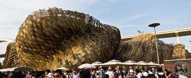 Spain Pavilion