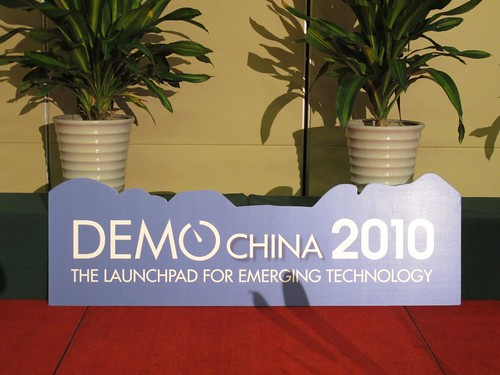 DEMO CHINA 2010