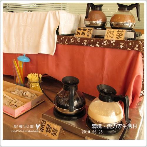 清境愛力家生活村104-2010.06.26