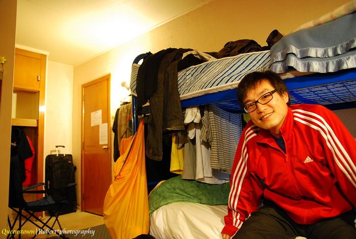 HK Roommate