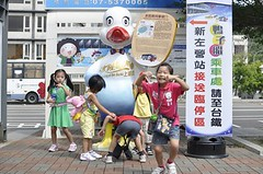 20100814-與假鴨子合照-1