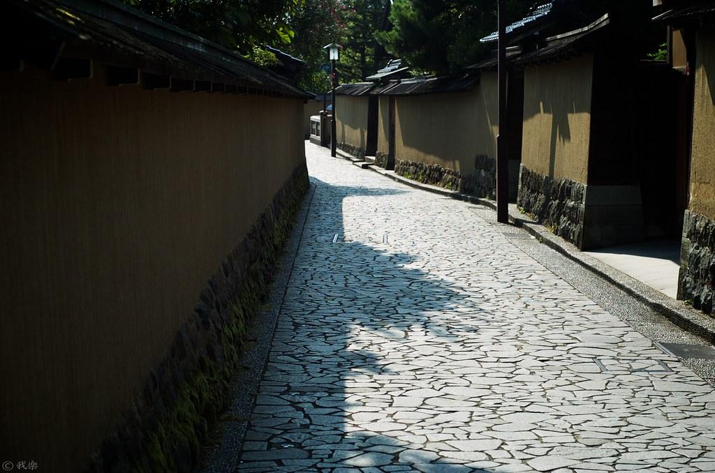 Samurai Residence #6