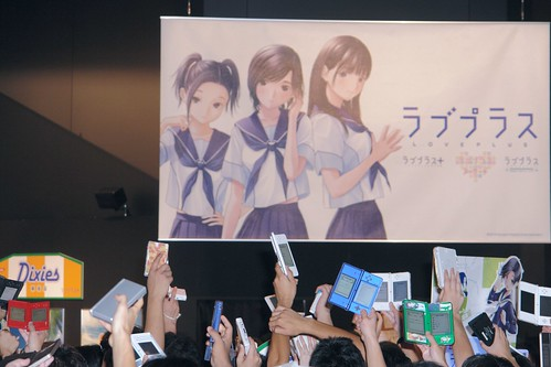 Catch the wi-fi! (loveplus bussiness-card exchange on TGS2010)