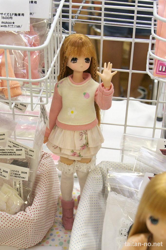 DollShow29-DSC_8291