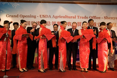 American and Chinese officials celebrate the opening of the U.S. Agricultural Trade Office in Shenyang, China, September 17.