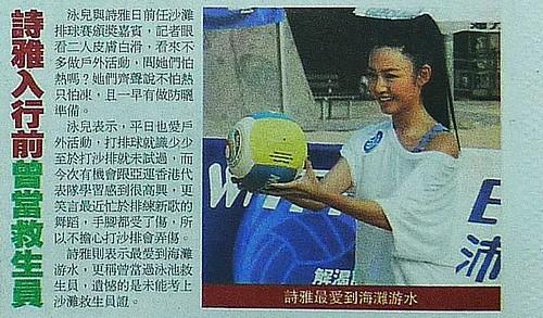 Macau Daily_D02_Sep20, 2010