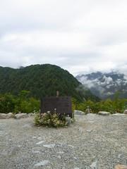 100918~20 立山登山3日目