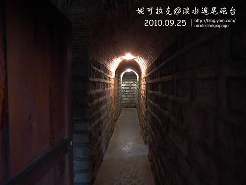 淡水滬尾砲台20100925-009
