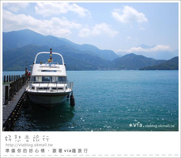 【日月潭一日遊】朝霧碼頭+水社碼頭~愜意遊日月潭7