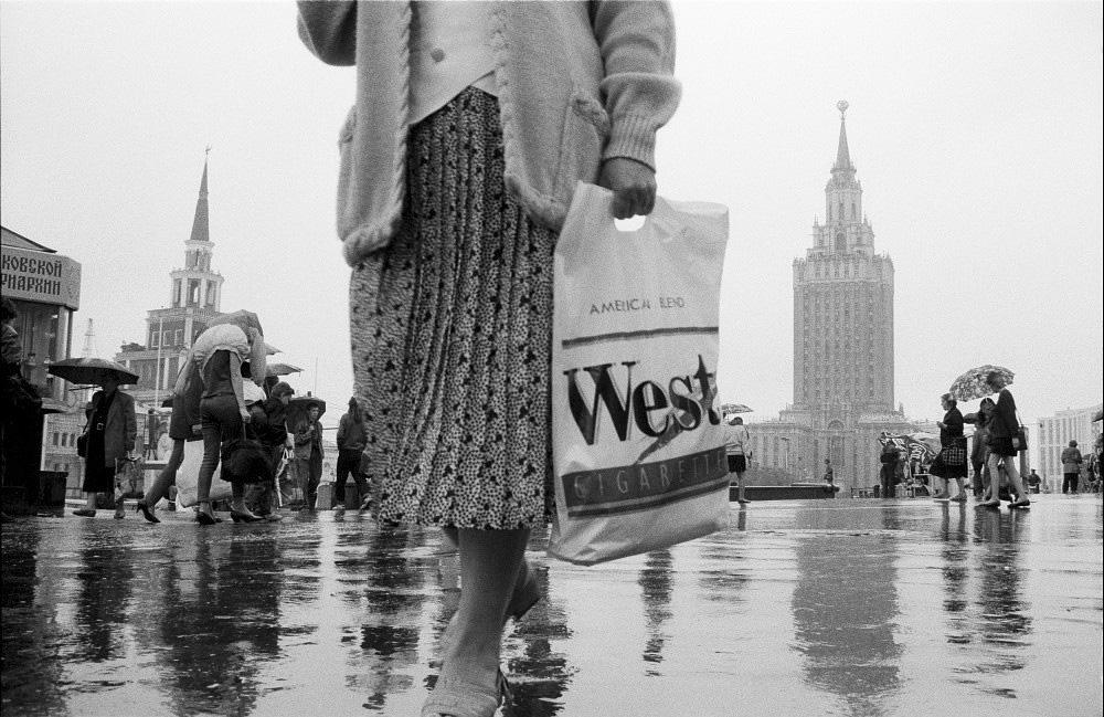 Москва 1995