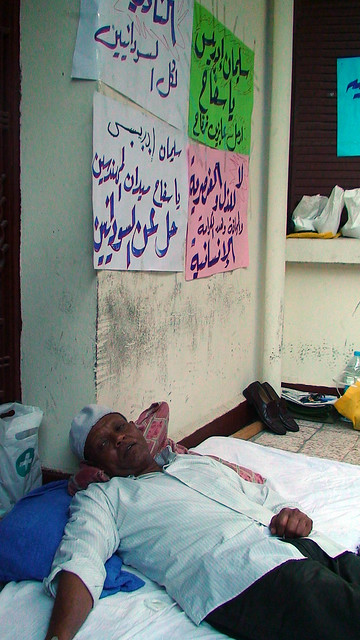 Dr. Abed Al Mene'm on Hunger Strike