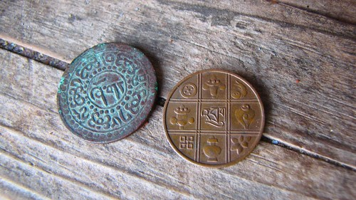antique Bhutanese coins