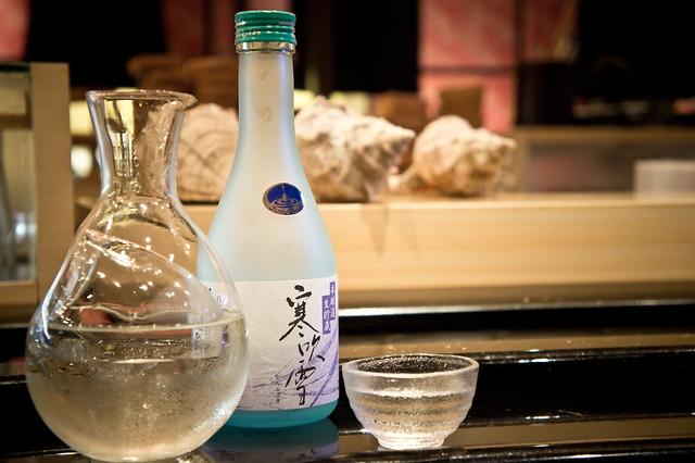 玄海壽司居酒屋