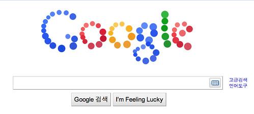 Google Korea Balls