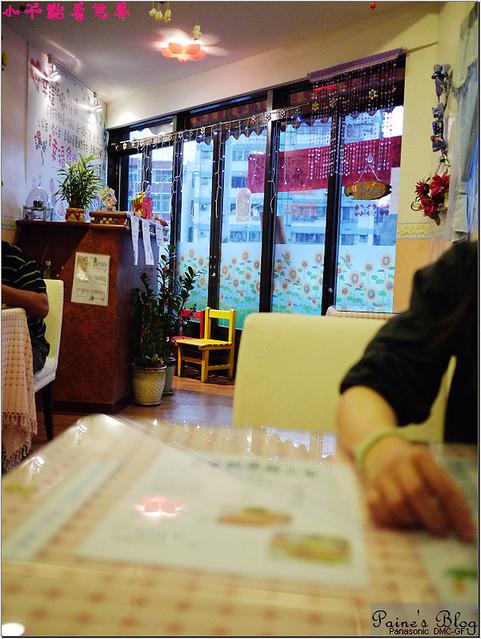 平鎮幸福食堂