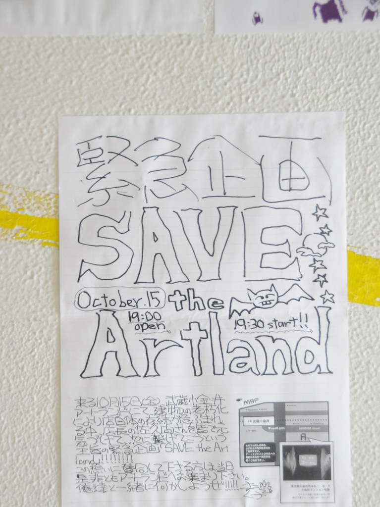 save the artland