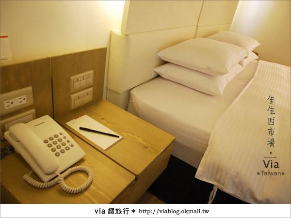 【台南住宿】佳佳西市場旅店~充滿特色的風格旅店!27