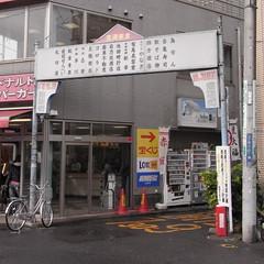 Kanegafuchi