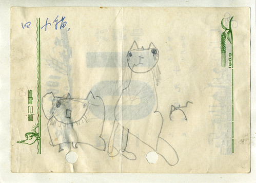 Childhood Drawing - Cats