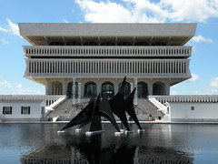 New York State Library and Museum (markcbrennan) Tags: empirestateplaza newyorkstatelibraryandmuseum albanynewyork