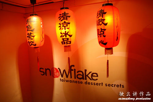 Snokeflake Taiwanese Dessert 雪花栈 @ Subang