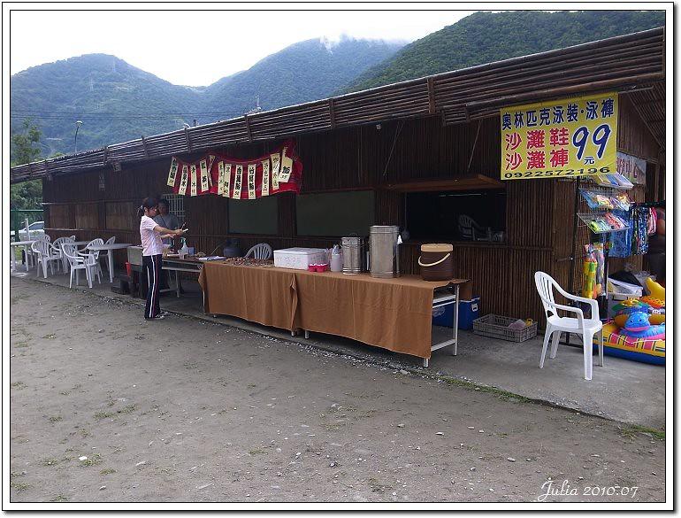 東岳湧泉 (3)