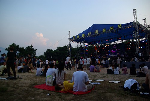 Niuyuzui Music Festival in Guangdong 牛鱼嘴音乐节