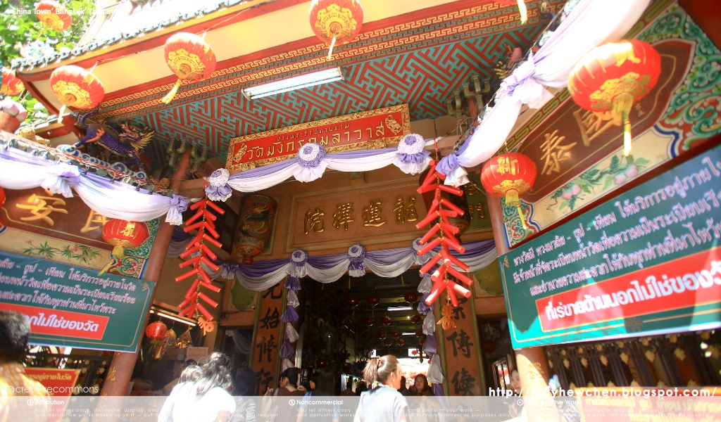 China Town 12
